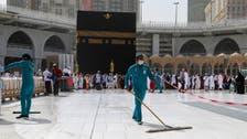 Coronavirus: Saudi Arabia reveals selection process for 2020 Hajj participants