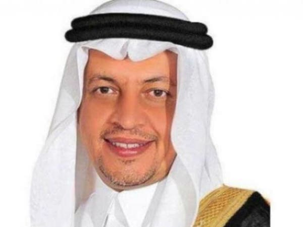 السعودية.. إعفاء وزير الاقتصاد والتخطيط من منصبه