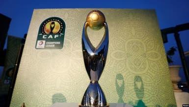كاف: ثلاث دول طلبت استضافة نهائي دوري أبطال إفريقيا