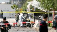 Saudi Arabia condemns Tunisia terrorist attack: Statement