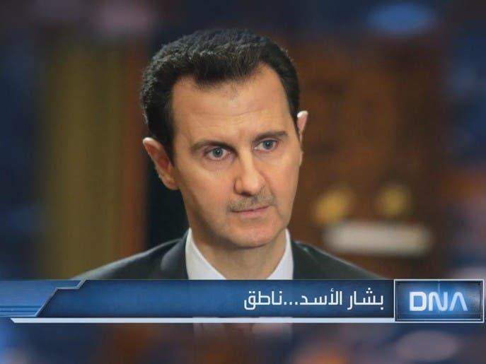 DNA | بشار الأسد.. ناطق