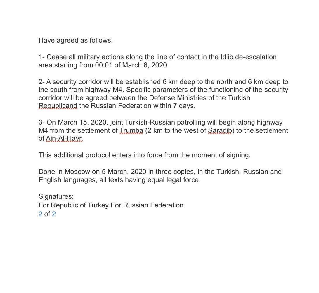 اتفاق إدلب
