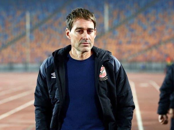 مدرب الأهلي المصري: هدفنا تحقيق دوري أبطال إفريقيا