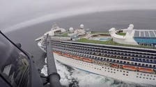 Helicopter delivers coronavirus testing kits to cruise ship off California coast