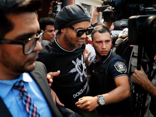 رونالدينيو يعترف بتهمة دخول باراغواي عبر وثائق مزيفة