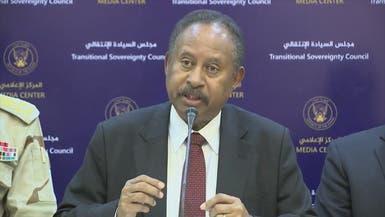 آلية عليا لإدارة الازمة الاقتصادية في السودان