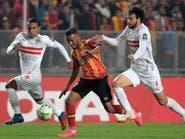 الزمالك يقصي حامل اللقب ويتأهل إلى نصف نهائي دوري أبطال أفريقيا
