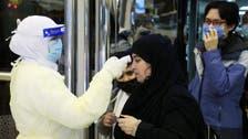 Coronavirus: Saudi Arabia shuts land borders except for commercial trucks