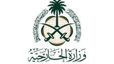 تیونس میں دہشت گردی کے واقعے پر سعودی عرب کی جانب سے مذمت