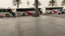Coronavirus: Kuwait quarantines 104 citizens arriving from Iraq
