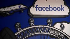 Facebook shuts down London offices amid coronavirus fears