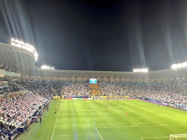 وزارة الرياضة تعلّق حضور الجماهير في السعودية