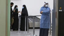 Coronavirus: Kuwait bans travel with Egypt, Lebanon, Syria and 4 other countries