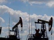 أسعار النفط تتخلى عن مكاسبها.. برنت يهبط 2.6%