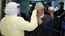 Coronavirus: Saudi Arabia tells arrivals from Lebanon, Egypt to self-quarantine
