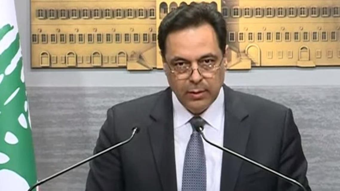 Lebanon's Prime Minister Hassan Diab during a press conference on Saturday, March 7, 2020. (Screengrab)