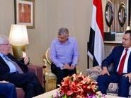 اليمن يطالب بمضاعفة الجهود الأممية للضغط على الحوثيين
