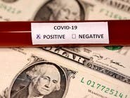 الدولار يتراجع بعد خفض الفائدة الأميركية