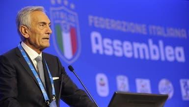 """توقف الدوري الإيطالي """"محتمل"""" عند إصابة أحد اللاعبين بـ""""كورونا"""""""
