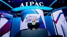 Two attendees test positive for coronavirus at AIPAC attended by Pence