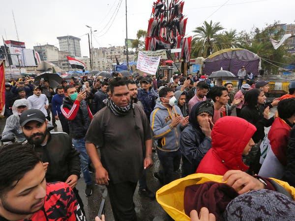 """""""خلي نعيم يلحق نوري"""".. متظاهرو بغداد يرفضون اسما جديدا"""
