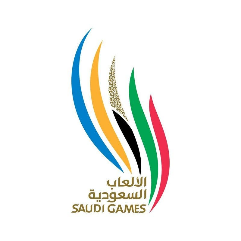 اللجنة المنظمة تعلن تأجيل دورة الألعاب السعودية