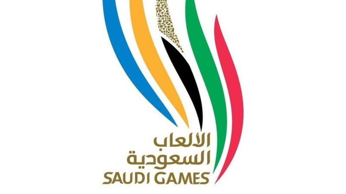 دورة الألعاب السعودية