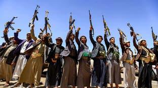 قيادي حوثي يقتل مواطناً أمام زوجته وأطفاله
