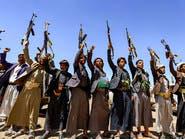صنعاء.. 3320 انتهاكاً حوثياً للمدنيين خلال عام