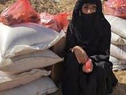 نزوح عشرات الآلاف من اليمنيين إلى مأرب جراء القتال