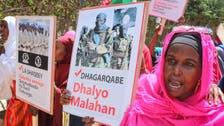 Senior al-Shabaab commander killed in US strike: Report