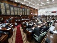 الحوثي يرفض دعوة أممية لإلغاء أحكام الإعدام بحق النواب