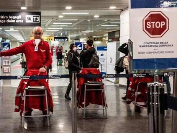 إيطاليا البلد الأكثر تضرراً بفيروس كورونا بعد الصين