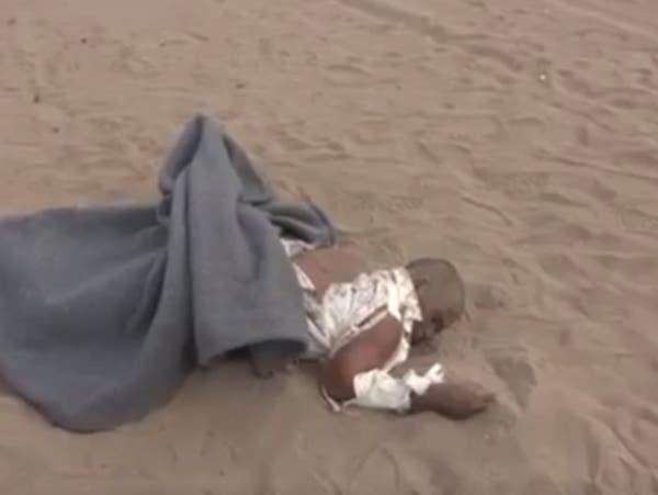 فيديو مؤلم.. لغم حوثي يحول مواطنين اثنين إلى أشلاء