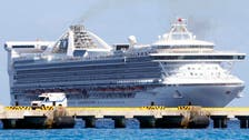 Coronavirus-hit US cruise ship will dock in Oakland: Operator
