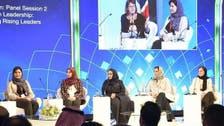 السعودية تحتفي بمكانة المرأة وتعزز دورها الريادي