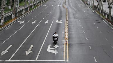 هذه وصفة الصين لاحتواء كورونا.. وهذه آثارها الجانبية