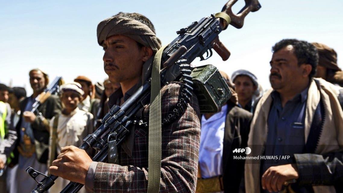 الحوثي (فرانس برس)