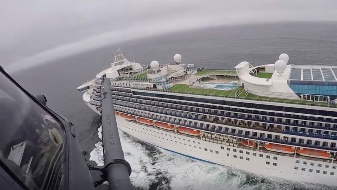 سفينة غراند برنسيس الأميركية الموبوءة بفيروس كورونا