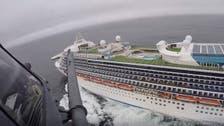 بحارة سفن سياحية عالقون بسبب كورونا يتوسلون للعودة لديارهم