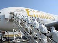 طيران الإمارات: ندرس خفض التكاليف ولم نشطب وظائف بعد