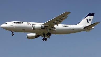 شركة إيران للطيران توقف كل الرحلات لأوروبا