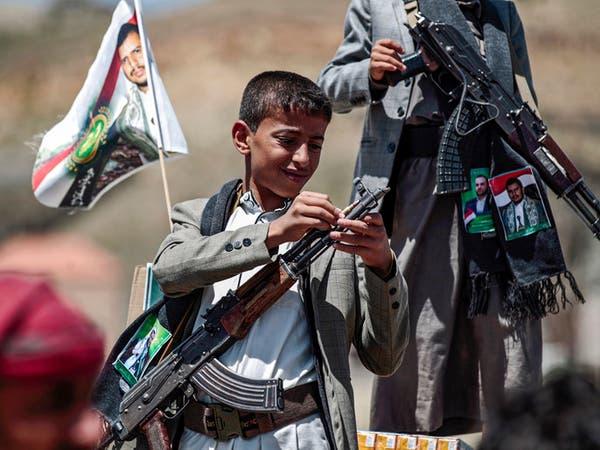 معظمهم أطفال.. مصرع 800 حوثي باليمن في أقل من شهر