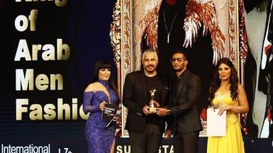 """جائزة """"ملك الموضة"""" تُمنح للنجم المصري محمد رمضان"""