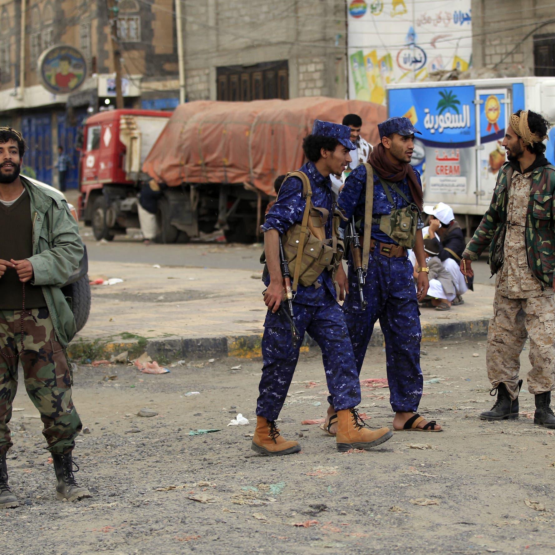 الجيش اليمني يعلن أسر 20 حوثياً في جبهة صرواح