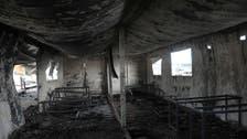 حريق بمخيم للمهاجرين بجزيرة يونانية.. ومسيرة تساندهم