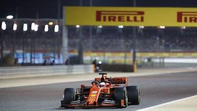إقامة سباق جائزة البحرين الكبرى للسيارات دون جمهور