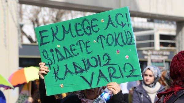 باليوم العالمي للمرأة.. نساء معتقلات مع أطفالهن بتركيا