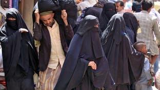 """اليمن.. رفض حوثي لمشروع إنساني لتشغيل نساء بحجة """"العادات"""""""