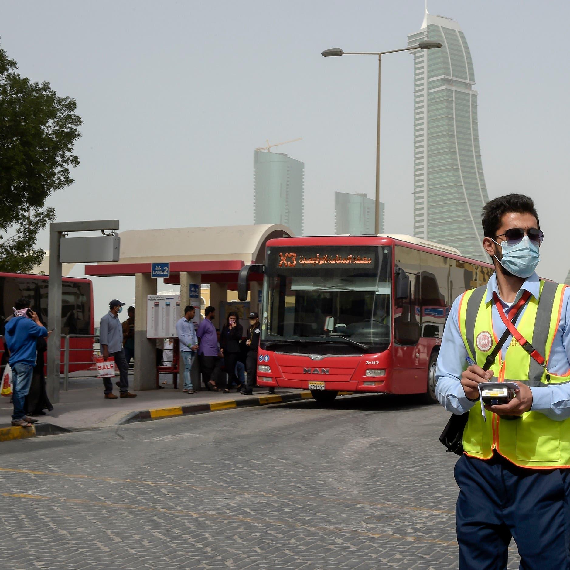 البحرين تدفع 50% من أجور الشركات الخاصة المتضررة من كورونا